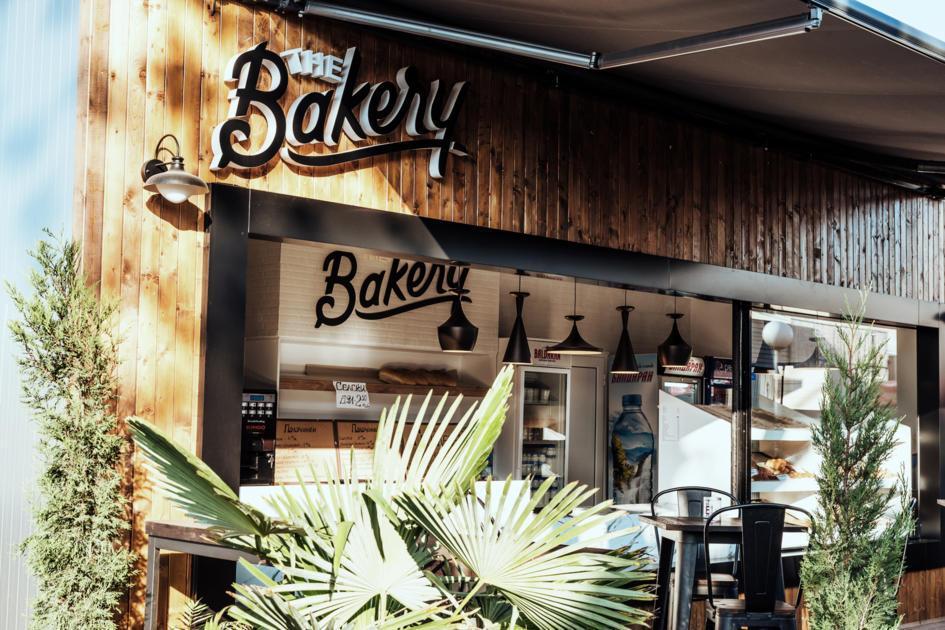Bakery Gradina.jpg