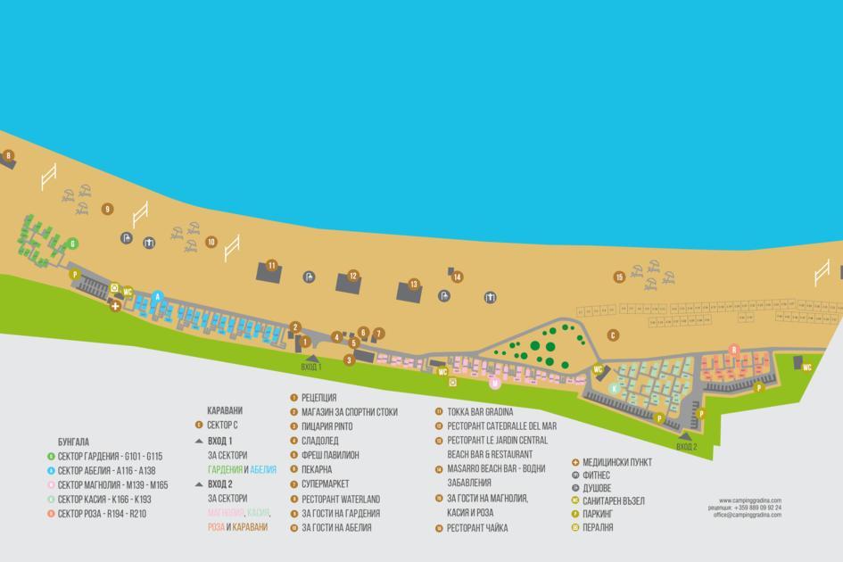 Camping_Gradina_Map_Vector_105x195_BG_A-01.jpg